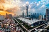 投资新风口 巨头们角逐智慧城市领域