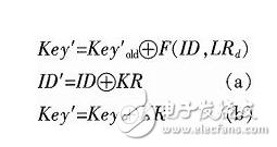 基于读写器参与计算的RFID认证协议的设计与分析浅析
