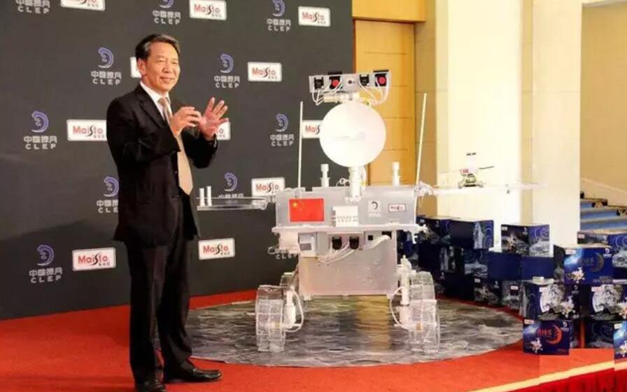 俄罗斯计划2031年将航天员送上月球 中国载人登月计划处于决策阶段