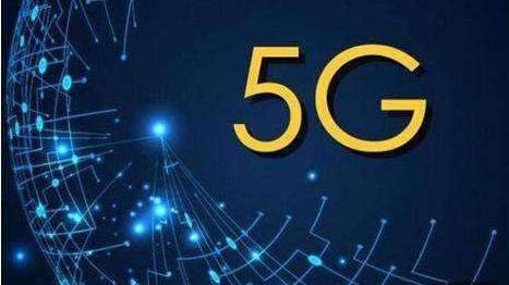 5G时代的到来乡村也期待着第一个5G铁塔的开通