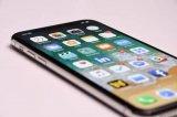 苹果存在漏洞 iPhone成窃听工具