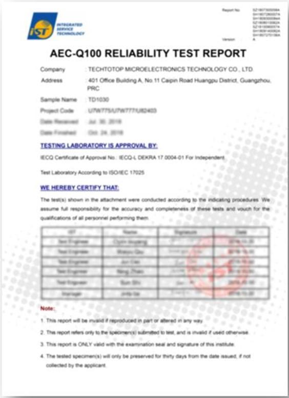 泰斗微电子卫星定位导航射频基带SoC芯片TD1030-Q3003AB的AEC-Q100 Grade2证书