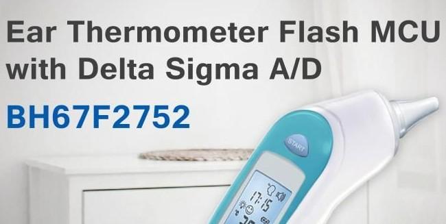 Holtek针对红外线测温应用推出了最新款BH67F2752红外线测温MCU