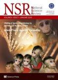 智慧医疗:世界首例生物节律紊乱体细胞克隆猴模型诞生