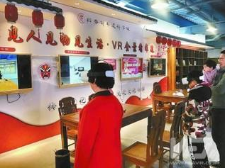 VR全景看非遗 带游客感受科技范儿十足的非遗传承