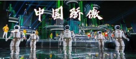 AI机器人惊艳亮相 优必选春晚展示中国硬科技创新...