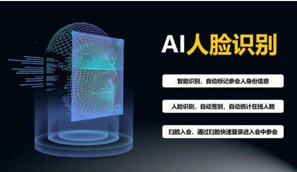 中国将成为面部识别技术领域最大的消费者和提供商