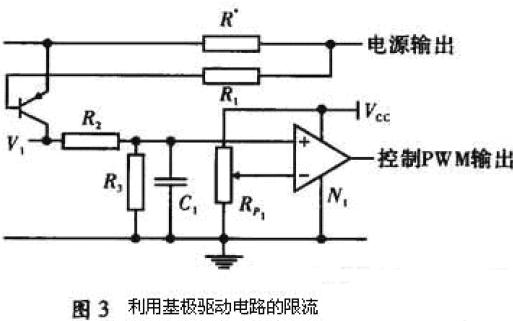 如何合理设计开关电源模块的保护电路提高开关电源模块的可靠性