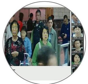 北京社保资格认证开始 首次增加了网上人脸识别认证的方式
