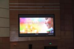 中国LED显示屏产业即将形成洗牌时代