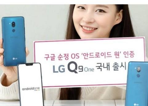 LG正式在韩国本土市场上推出了LG Q9 One