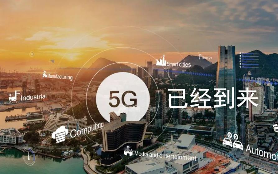 五大厂商 5G 基带芯片全对比