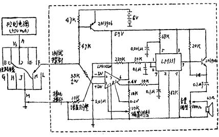 如何自己设计一个印刷线路板短路测试器的资料说明