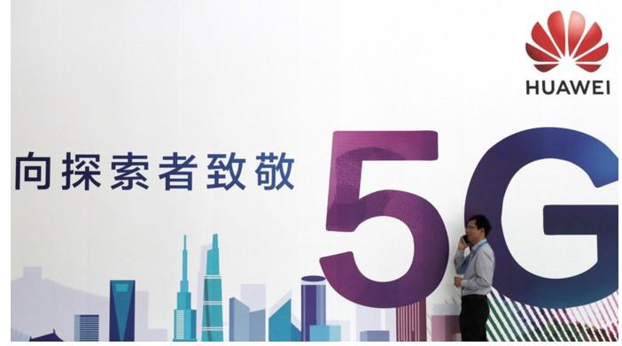 5G商用战即将打响华为5G终端实力令业界瞩目