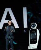 人们对人工智能的期许超过它将实现的目标