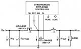 浅析消除PCB布局带来的噪声问题
