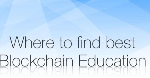 怎样获得好的区块链教育