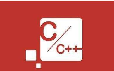 C语言教程之C语言程序设计的基础知识资料免费下载