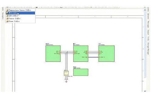 Altium Designer 19.0.4最新版本软件和安装教程免费下载
