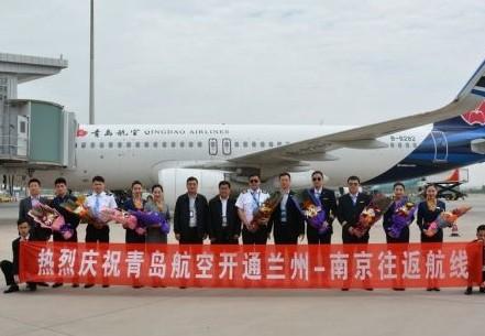 青岛航空目前已拥有9架全新空客A320型客机可执飞全国地区