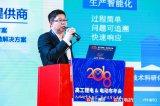 海目星激光蒋志东:动力电池企业采购锂电设备三大新需求