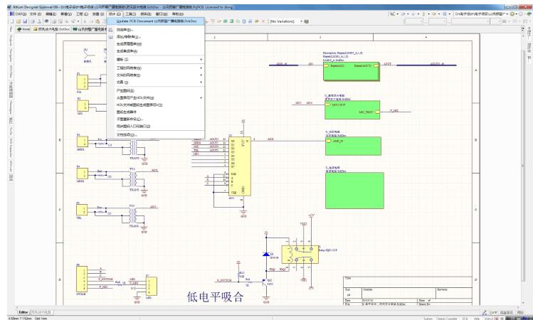 Altium designer批量导入引脚的详细资料说明