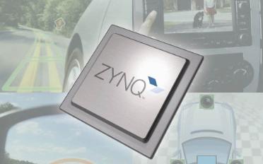如何使用XilinxSDK开发Zynq软件详细资料说明