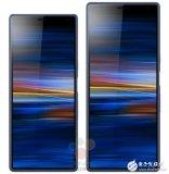 索尼新机将更名为Xperia10Z 将搭载一块6...