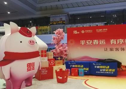 广西移动携手华为在广西南宁火车东站成功开通5G基站