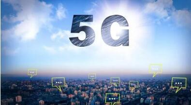5G商用進程加快_5G手機上半年實現商用