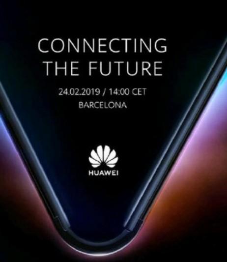 2019年是否将成为折叠屏手机爆发的元年