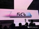 首款5G手機正式發布_年度旗艦三星S10系列手機...