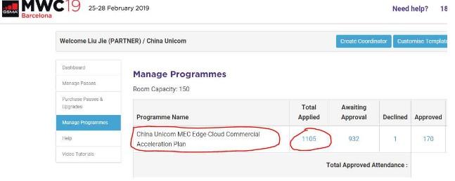 5G元年中国联通率先发力MEC边缘云商用加速计划