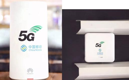 5G已来,上海虹桥迎来5G火车站新体验
