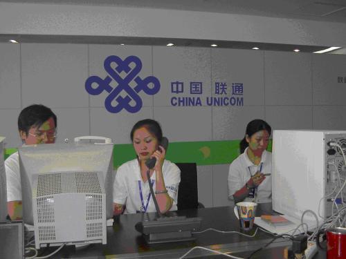 海南联通成功上线中国联通新客服系统