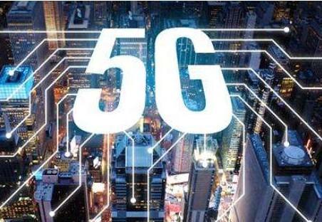 5G时代必然成为全球智能手机的竞争焦点