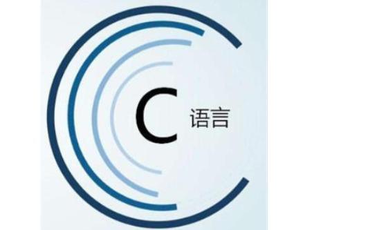 C语言教程之使用顺序结构设计C语言程序的详细资料说明