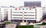 全球PCB龙头厂商臻鼎印度新厂预计明年量产