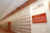 汉能在薄膜太阳能领域专利申请量全球第一