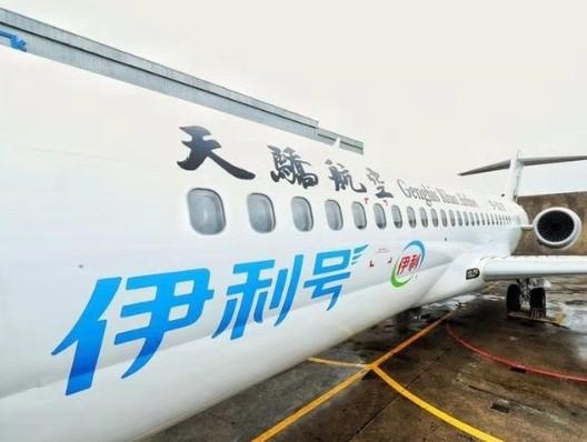 我国首架由天骄航空交付的ARJ21客机在上海大场机成功首飞