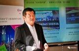 英飞凌如何助力中国数字化转型