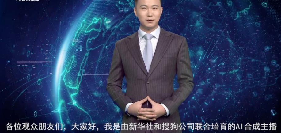 搜狗與新華社聯合發布的AI合成主播技術再次取得突...