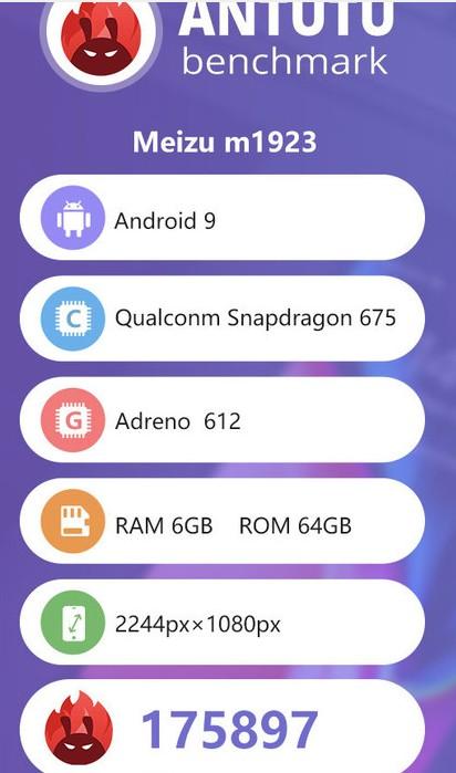 魅族Note9即将发布配备骁龙675移动平台安兔兔跑分高达175897