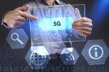 现在5G是否具备商用条件