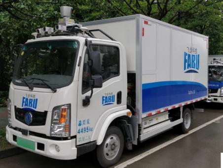 ?#30528;?#26080;人货运车正式上线 这是中国最快的无人驾驶货运商业化运营案例