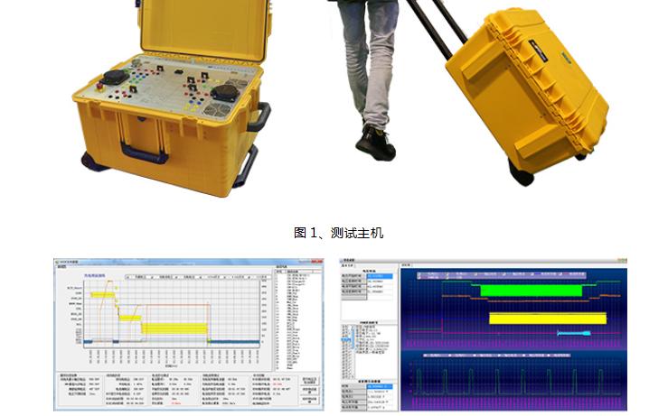 EVTS-17新能源电动汽车互操作测试系统用户手册免费下载