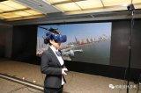 在青岛,中国联通打造首个基于5G云VR的智慧赛场