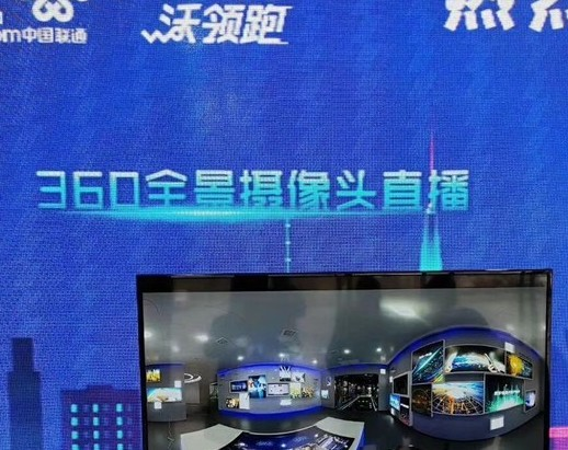 湖南联通和华为携手共建的5G行业应用展在中国V谷正式开幕