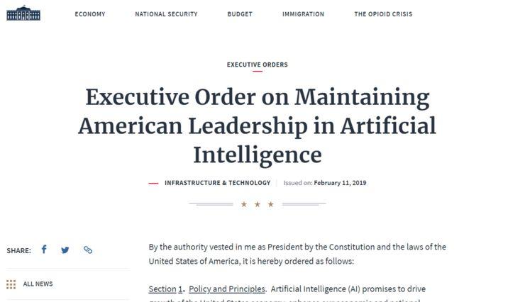 特朗普紧急发布《AI倡议》一切为了美国能主宰人工智能