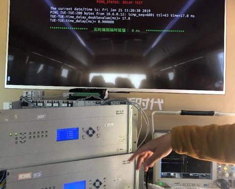 中国移动携手华为和南方电网完成了5G智能电网的一阶段外场测试